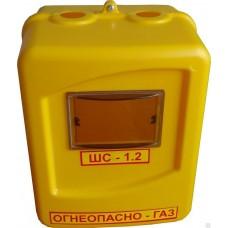 Ящик защитный для счетчика G 4 (пластик)