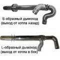 Дымоход Д-75 L-образные (бок)  Rinnai