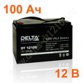 Аккумуляторная батарея DELTA DT 12100 (до 5лет)